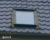 Гидроизоляция из монтажной пены фасадные краски для старых фасадов деревянных домов